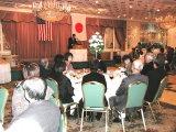 2008 新年会